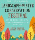 10th Annual Landscape and Water Conservation Festival